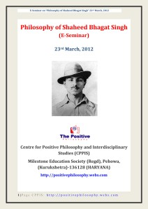 "Call for Papers for an E-Seminar on ""Philosophy of Shaheed Bhaga"